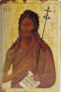 200px-John_the_Baptist_of_Macedonia