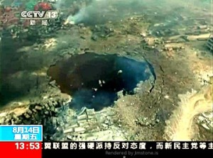 crater-Tianjin